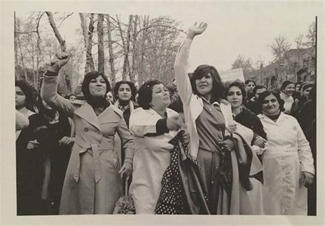 Women From Iran Before The Islamic Revolution Of 1979